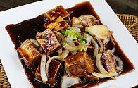 Hot & Spicy Tofu v2.jpg