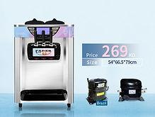 20200811-FARES冰淇淋机-矮.jpg