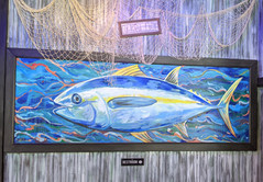 Yellowfin Tuna Painting For Big Tuna
