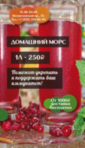 04_2020_DOSTAVKA-10.jpg
