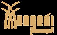 Mengrai-Gourmet-Thai.png