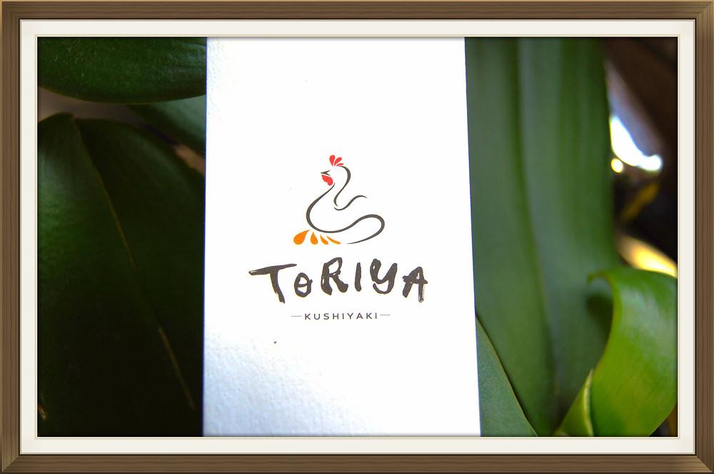 -kushiyaki-TORIYA