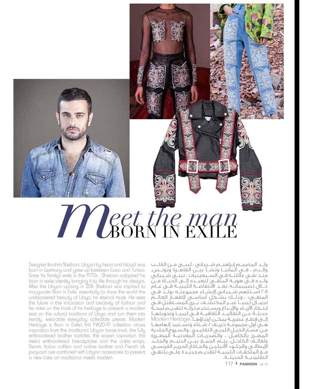 www.pashionmagazine.com