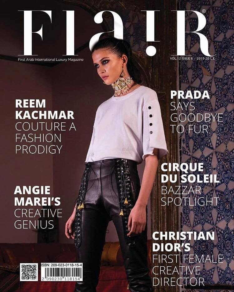 Flair Magazine Cover