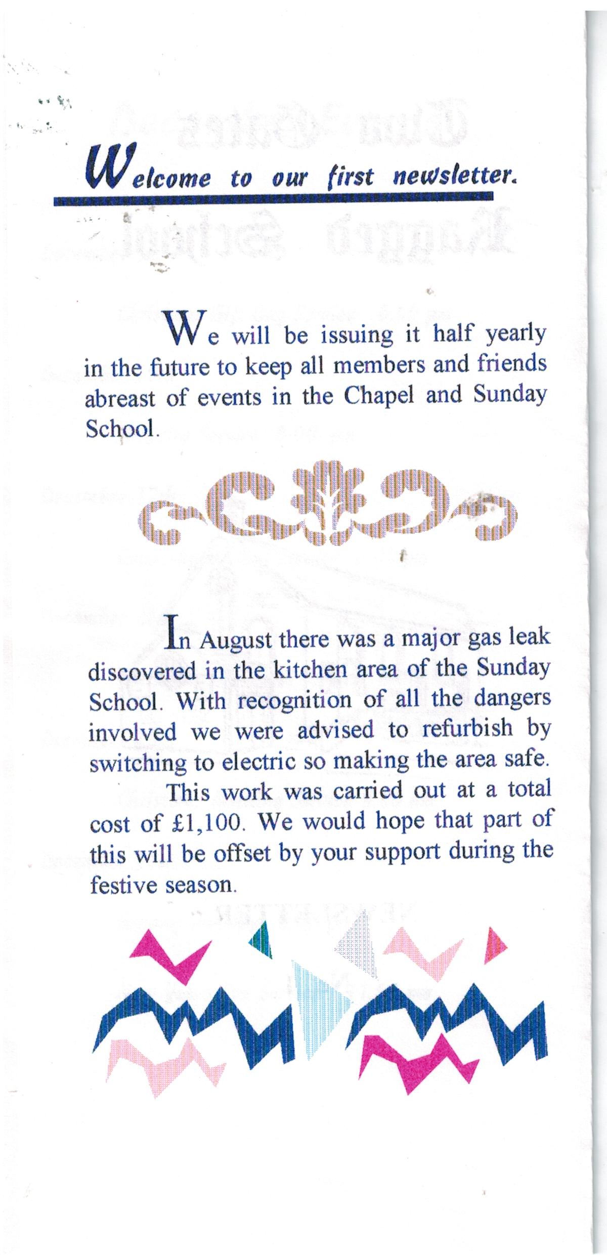 I084b_Newsletter_no-1_[1995]