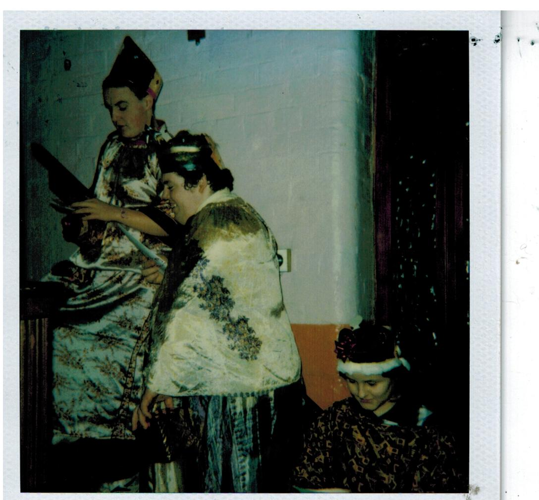N154_Nativity_[1998]