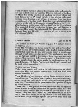 P050r_Paul[Man-of-faith-and-courage]Sctpt-Exam-[1978]