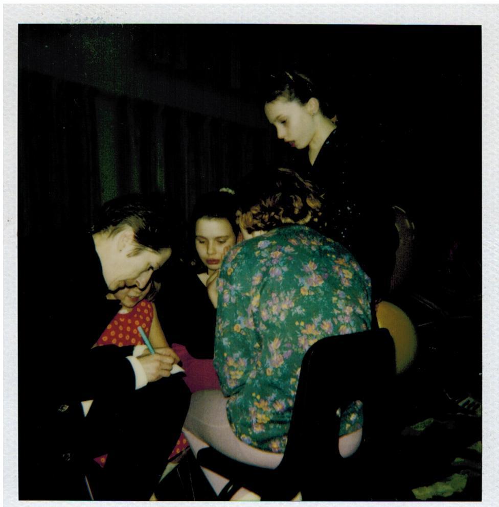 E112 Christmas-Party Feb-1994