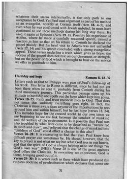 P050ze_Paul[Man-of-faith-and-courage]Sctpt-Exam-[1978]