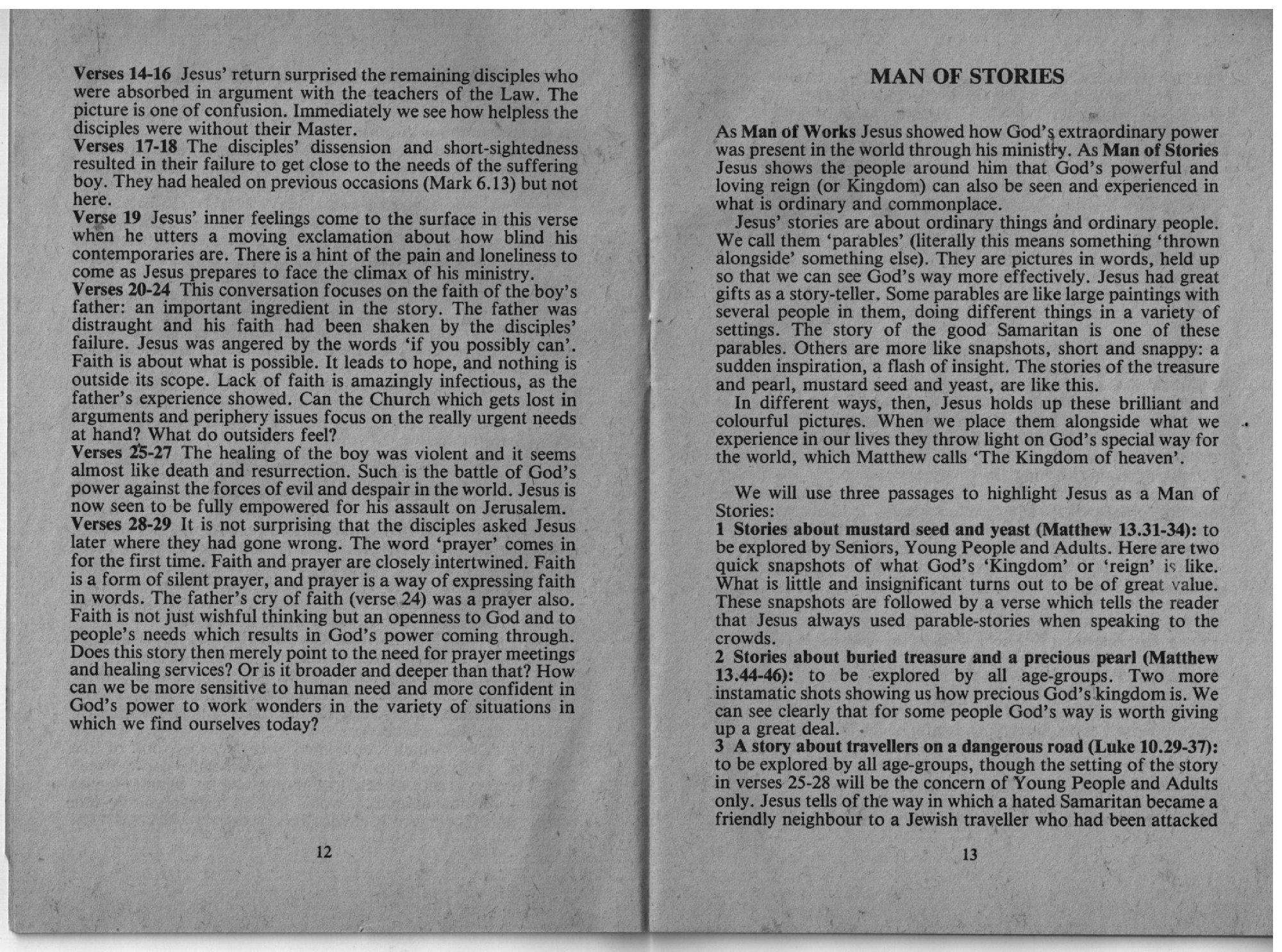 P252h_Scripture-Exam-[1982]