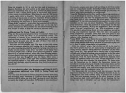 P252j_Scripture-Exam-[1982]