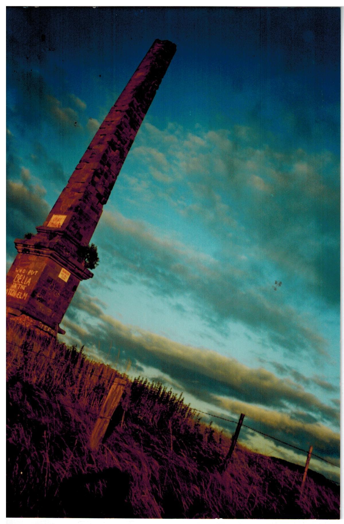 N121_Monument-Walk_[17-08-1998]