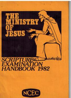 P252a_Scripture-Exam-[1982]