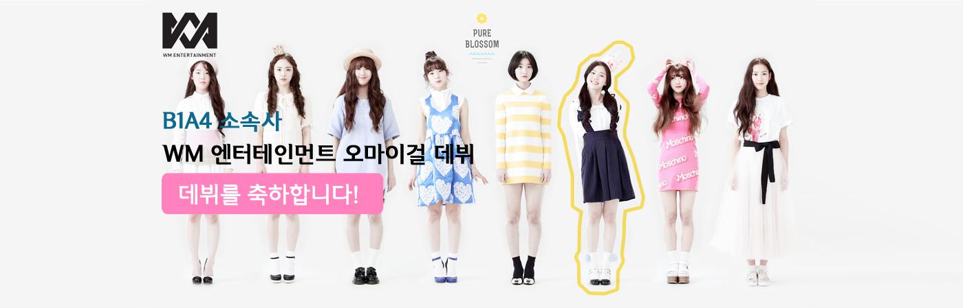 데뷔 M/V보기 Click!