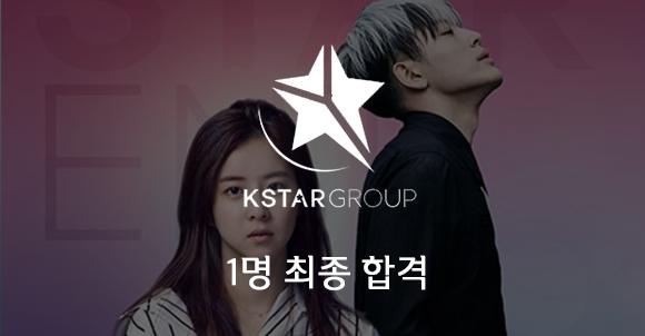 kstargroup.png