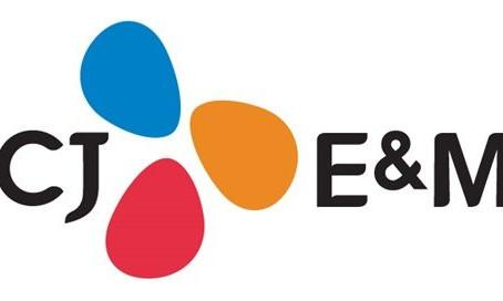 2월 19일 CJ E&M 엔터테인먼트