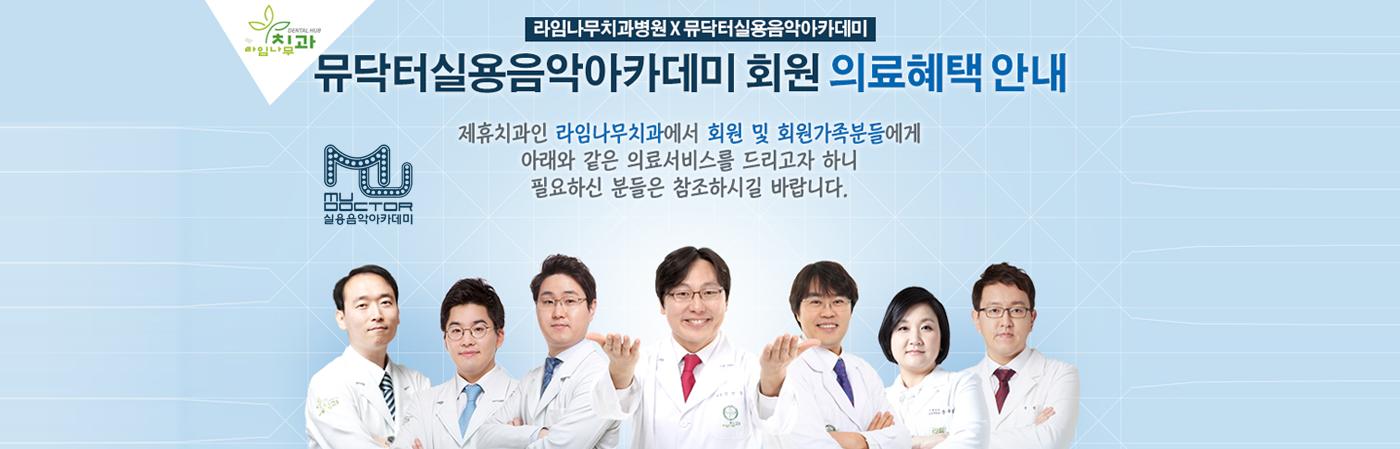 의료혜택보기 Click!