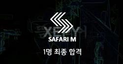 safariM.png