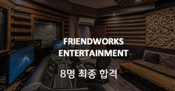 friendworks.png