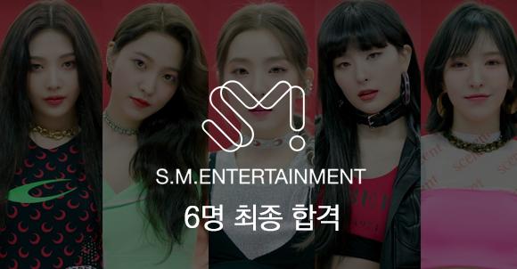 SM 국내 최다수 합격자 (최단기간)