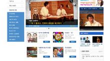 온비디오 사례연구 - 연합인포맥스TV