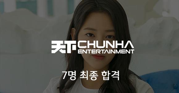 chunha.png