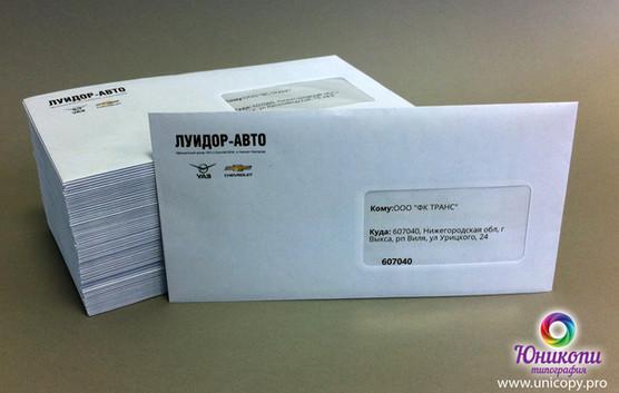 Печать комплектов для почтовой рассылки