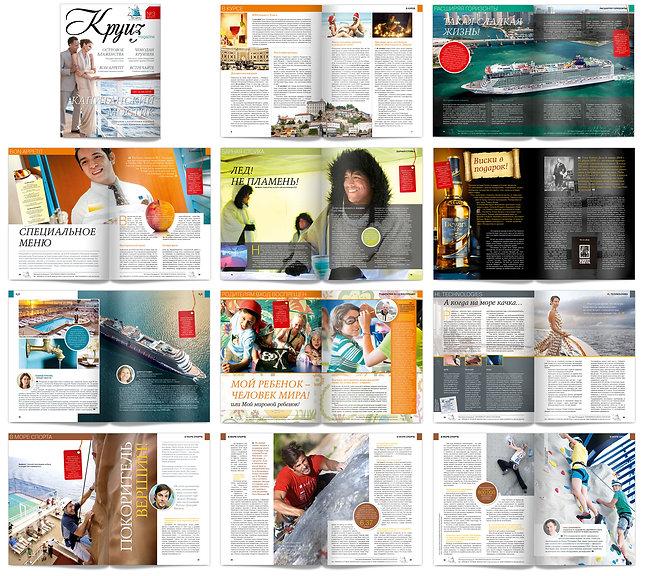 Печать журналов в Нижнем Новгороде