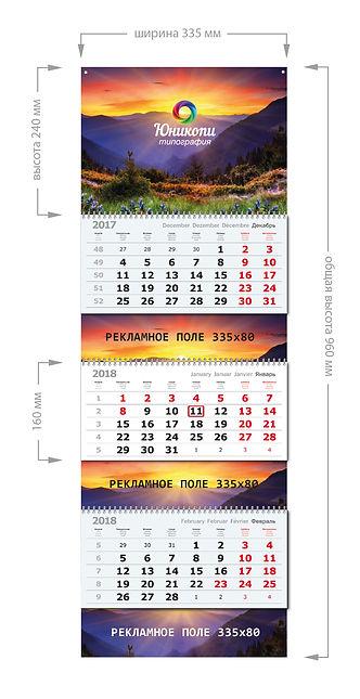 kalendar-03.jpg