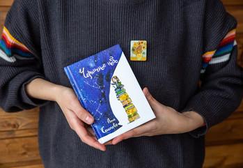 Фото наших книг от авторов