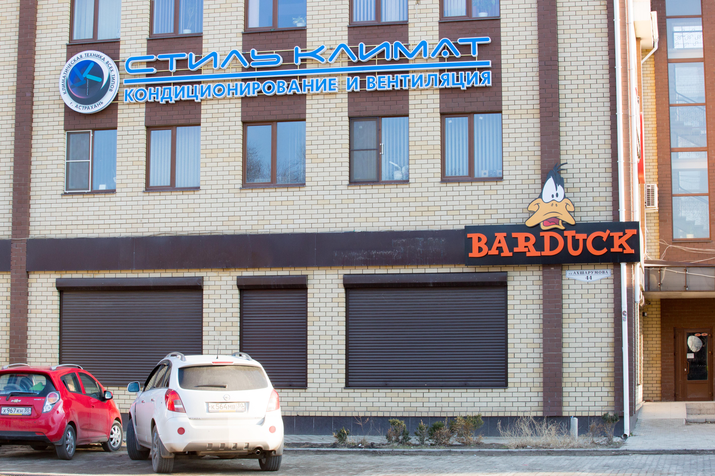 Вывески с объемными буквами на фасад