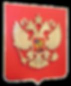 Герб РФ из стали