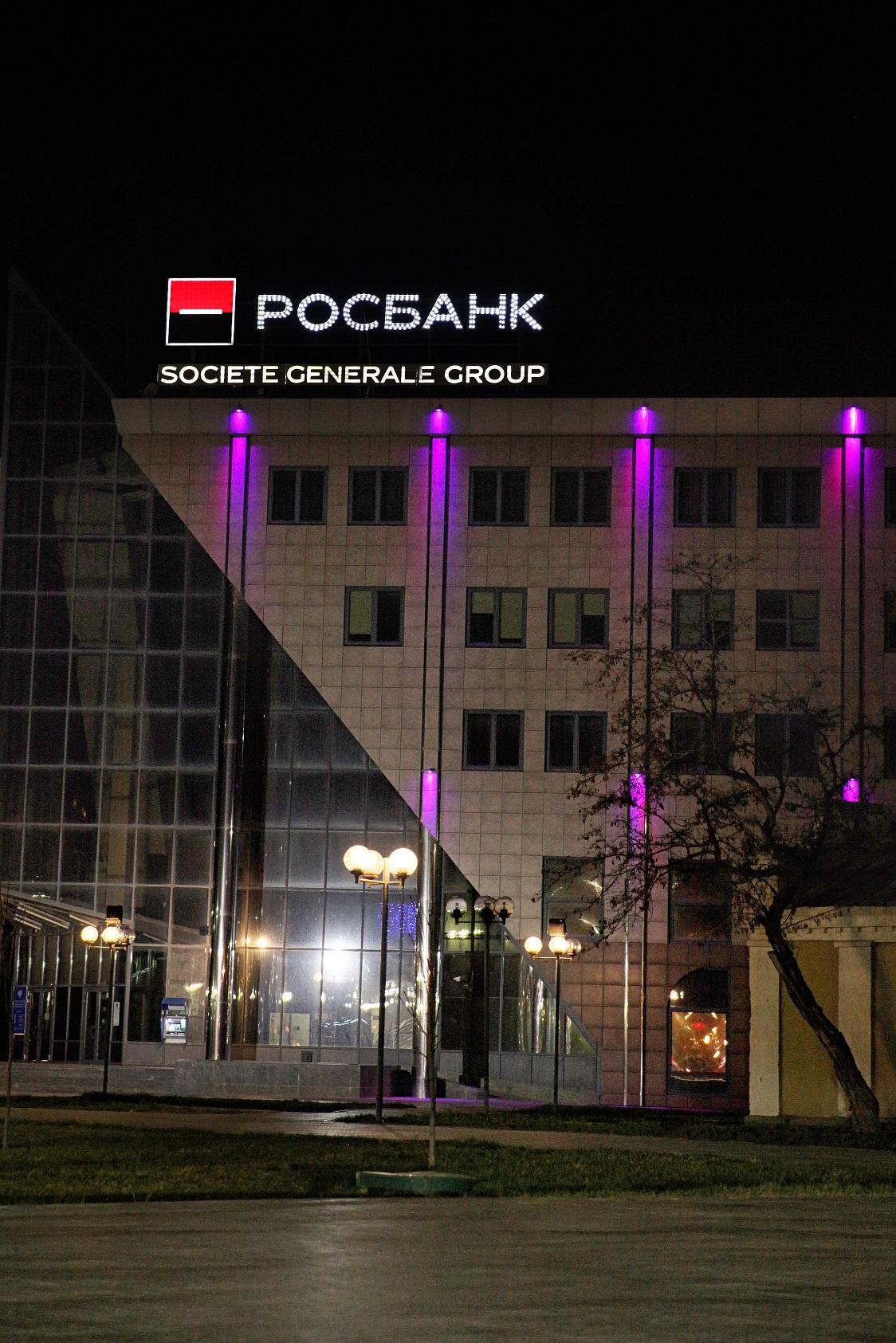 Светодиодная вывеска РОСБАНК