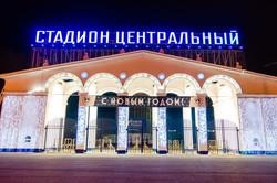 Стадион, Астрахань, Объемные буквы с подсветкой
