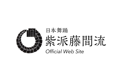 murasaki_HP_web_logo.png