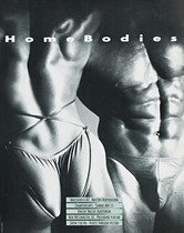 1993 . Vancouver & BC Masters Bodybuilding . Art Direction: Brian Musgrove