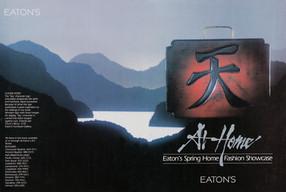 1977 . Eaton's At Home . Art Direction: Hans Sipma/Georgia Taylor