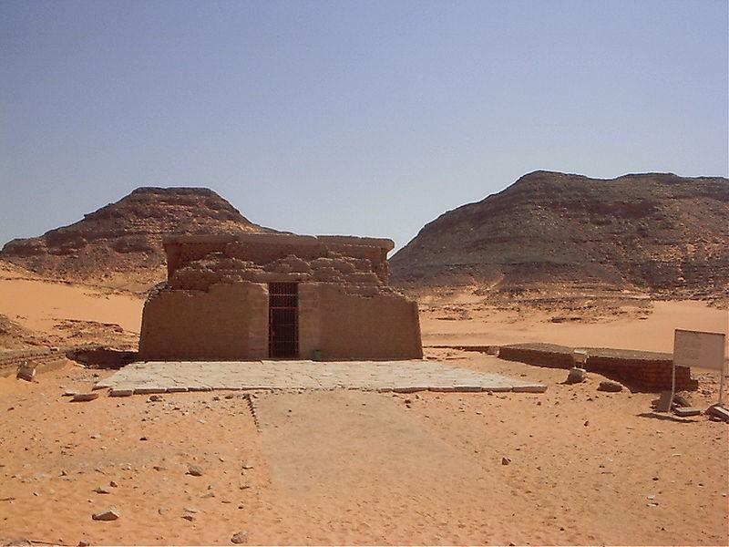 Temple d'AMADA
