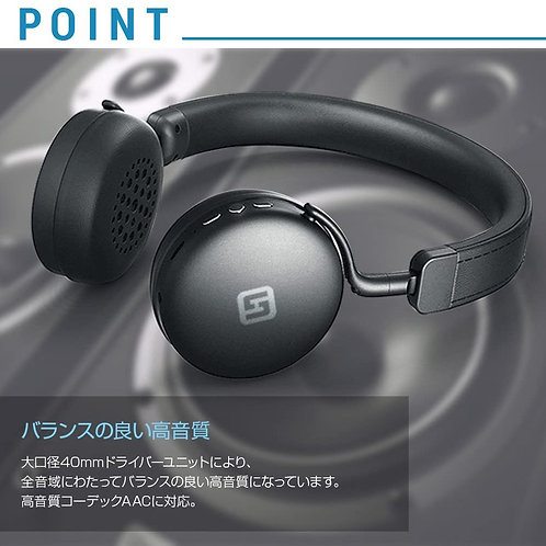 FUTURE FT11790 BLUETOOTH HEADPHONE TURBO2