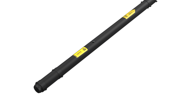 P30 2018 Airframe Arm (Long)