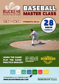 афиша master class.jpg