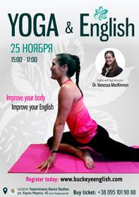 poster yoga.jpg
