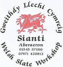 logo sianti_edited.jpg