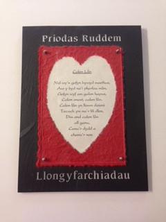 Plac Priodas Ruddem/Ruby Wedding Plaque