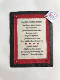 Anthem Cenedlaethol Cymru/Welsh National Anthem