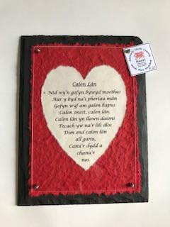 Plac Calon Lân  Calon Lân (welsh hymn) plaque