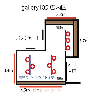 店内図.png