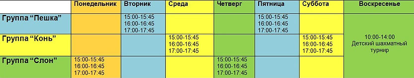 Безымянный111_edited.jpg