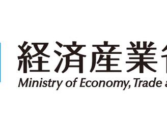 ▶︎ H29~30年度 経済産業省 新連携事業が完了 (株)インプランタイノベーションズと共同で、地域産品の全成分解析によるブランド化サービスを開発