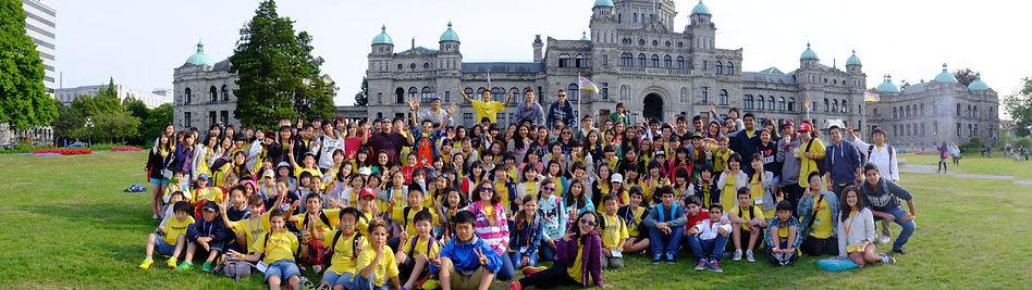 Tamwood Vancouver - Victoira Trip.jpg